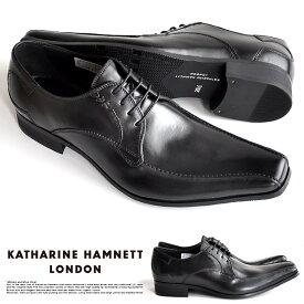 【サイズ交換1回無料】キャサリンハムネット 靴 メンズ ビジネスシューズ 本革 スワールモカ 3972