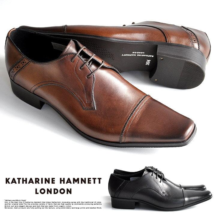 キャサリンハムネット 靴 ビジネスシューズ 革靴 紳士靴 メンズ 本革 ストレートチップ KATHARINE HAMNETT 3980