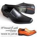 ビジネスシューズ 本革 日本製 レザー ロングノーズ スリッポン ビジネス靴 革靴 紳士靴 仕事靴 メンズ 走れる 歩きやすい ウォーキング 通気性 通勤 FRANCO LUZI 4673