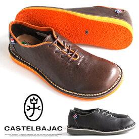 【サイズ交換1回無料】カステルバジャック 靴 メンズ シューズ スニーカー カジュアル レザー 本革 CASTELBAJAC 12131