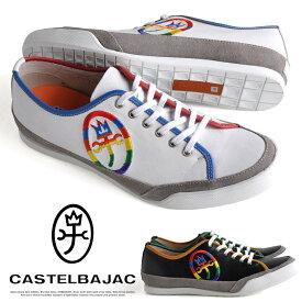 【サイズ交換1回無料】カステルバジャック 靴 メンズ シューズ スニーカー カジュアル レザー ロゴ 刺繍 本革 CASTELBAJAC 12195