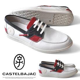 カステルバジャック 靴 メンズ シューズ スニーカー デッキ マリン カジュアル レザー 本革 トリコロール CASTELBAJAC 12215