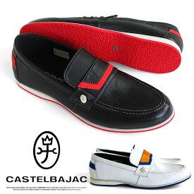 カステルバジャック 靴 メンズ シューズ スニーカー スリッポン カジュアル シープ 本革 おしゃれ 父の日 敬老の日 CASTELBAJAC 12221