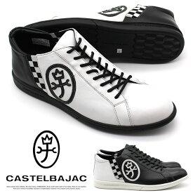 【サイズ交換1回無料】カステルバジャック 靴 メンズ シューズ スニーカー ミドルカット カジュアル シープ 本革 おしゃれ 父の日 敬老の日 CASTELBAJAC 12222