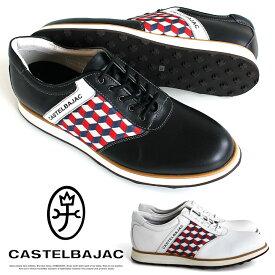 カステルバジャック 靴 メンズ シューズ レザー スニーカー カジュアル 本革 おしゃれ 父の日 敬老の日 CASTELBAJAC 12224