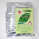 【あす楽対応】天然ハーブの草木染め白髪染め・ヘナファッション ナチュラルヘナ・業務用バルクパック500