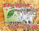 【訳あり(ラベル汚れ・パウチしわなど)】天然ハーブの草木染め白髪染め・ナチュラルヘナ・バルクパック300・ネコポ…