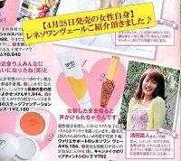 ブルーライトカット/ドラゴンフルーツ/ピタヤ果実エキス/マンダリンオレンジ/