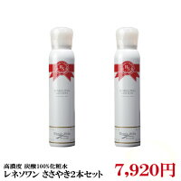 髪のハリとツヤ改善/髪のボリュームアップ/冷房で乾燥した頭皮と肌に/夏の乾燥対策