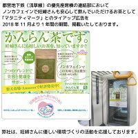 よしもと47シュフラン/金賞/