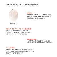 カバー力/色/乾燥肌/乾燥/カバー/プライマー/水光肌/クリーム/BBクリーム/CCクリーム/UVカット/すがお/すっぴん肌