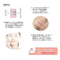 化粧崩れ防止スプレー/テカリ防止/メンズ/テカリ修正スプレー/クリーム