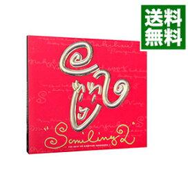 【中古】SMILING 2 THE BEST OF NORIYUKI MAKIHARA / 槇原敬之