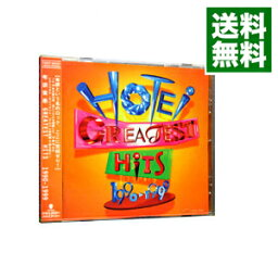 【中古】GREATEST HITS 1990−1999 / ...