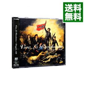 【中古】【全品5倍!7/5限定】Viva La Revolution / Dragon Ash