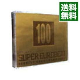 【中古】スーパーユーロビート100 アニヴァーサリー・スペシャル リクエスト・カウントダウン 100!! / オムニバス