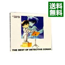 【中古】【全品5倍!11/30限定】「名探偵コナン」テーマ曲集−THE BEST OF DETECTIVE CONAN− / アニメ