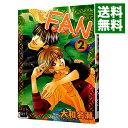 【中古】FAN 2/ 大和名瀬 ボーイズラブコミック