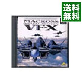 【中古】PS マクロス デジタル ミッション VF−X