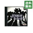 【中古】PS 新スーパーロボット大戦 スペシャルディスク