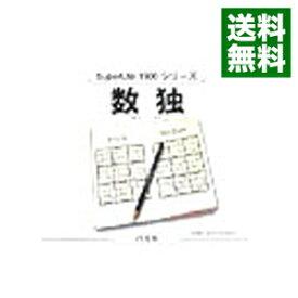 【中古】PS 数独 SuperLite1500シリーズ