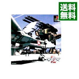 【中古】PS マクロス VF−X2