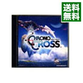【中古】PS クロノ・クロス