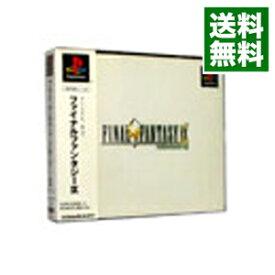 【中古】【全品5倍!7/10限定】PS ファイナルファンタジーIX (FF9)