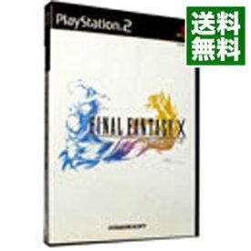 【中古】PS2 ファイナルファンタジーX (FF10)
