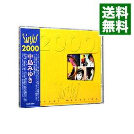 【中古】Singles 2000 / 中島みゆき