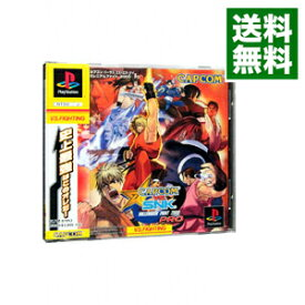 【中古】PS カプコン VS SNK MILLENIUME FIGHT 2000
