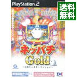 【中古】PS2 ネッパチGold−CRモンスターマンション−
