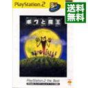 【中古】PS2 ボクと魔王 PS2 the Best