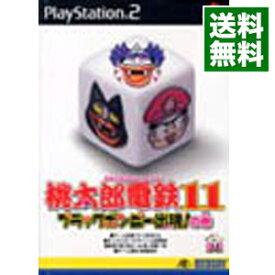 【中古】PS2 桃太郎電鉄11 ブラックボンビー出現!の巻