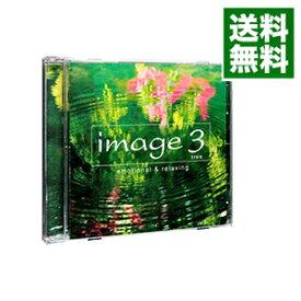 【中古】image 3(trois) エモーショナル&リラクシング / オムニバス