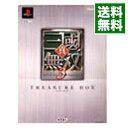 【中古】PS2 【最強データCD−ROM・ドラマCD・冊子(秘伝攻略法&設定資料集)・16武将キャラクターカード・トランプ…