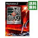 【中古】PS2 真・三國無双3