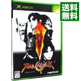 【中古】Xbox ソウルキャリバーII