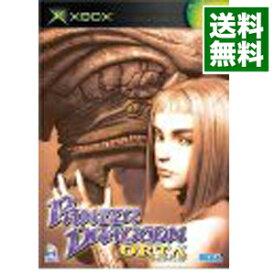 【中古】Xbox パンツァードラグーン オルタ 初回限定版 【CD付】/
