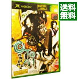 【中古】Xbox O・TO・GI−百鬼討伐絵巻−Specialパック