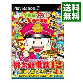 【中古】PS2 桃太郎電鉄12 西日本編もありまっせー!