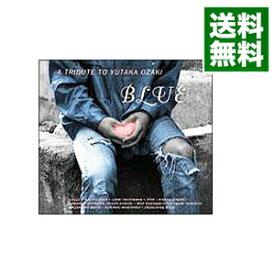 """【中古】【全品10倍!1/25限定】""""BLUE""""A TRIBUTE TO YUTAKA OZAKI / オムニバス"""