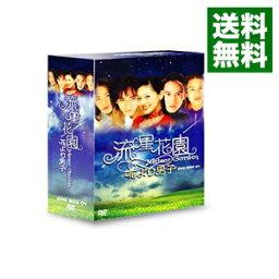 【中古】流星花園−花より男子− DVD−BOXI / 蔡岳...