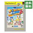【中古】PS2 ボンバーマンランド2 PS2 the Best