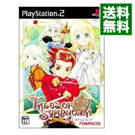 【中古】PS2 テイルズ オブ シンフォニア