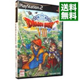 【中古】PS2 ドラゴンクエストVIII 空と海と大地と呪われし姫君