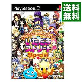 【中古】PS2 ドラゴンクエスト&ファイナルファンタジー in いただきストリートSPECIAL
