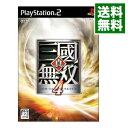 【中古】PS2 真・三國無双4