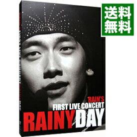 【中古】RAIN'S FIRST LIVE CONCERT RAINY DAY / ピ[RAIN]
