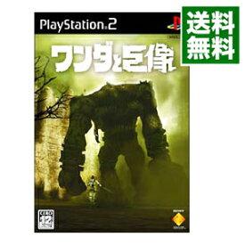 【中古】PS2 ワンダと巨像